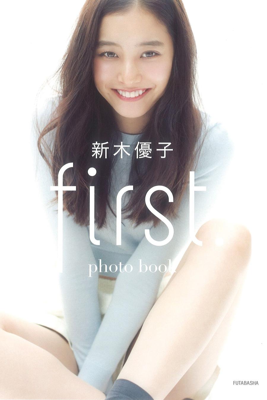 新木優子-1stphotobook