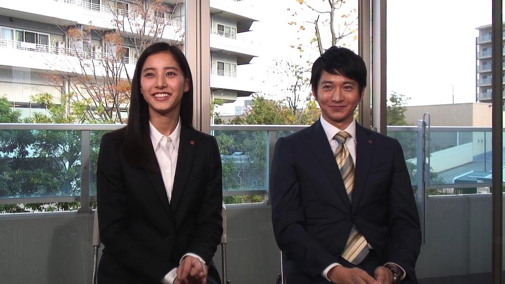 新木優子-向井理-ハウスメイトCMインタビュー