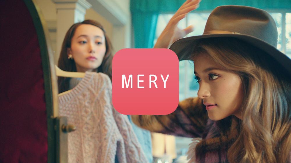 Rola(ローラ)-mery-cm-with-Momona