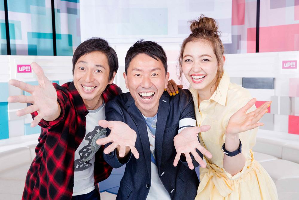 uP!!!-presents-MUSIC-SHOWERチュートリアルの徳ダネ福キタル♪