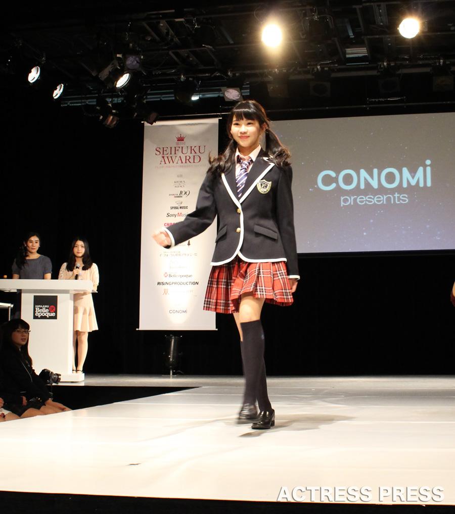 上水口姫香-CONOMi制服アワード2016