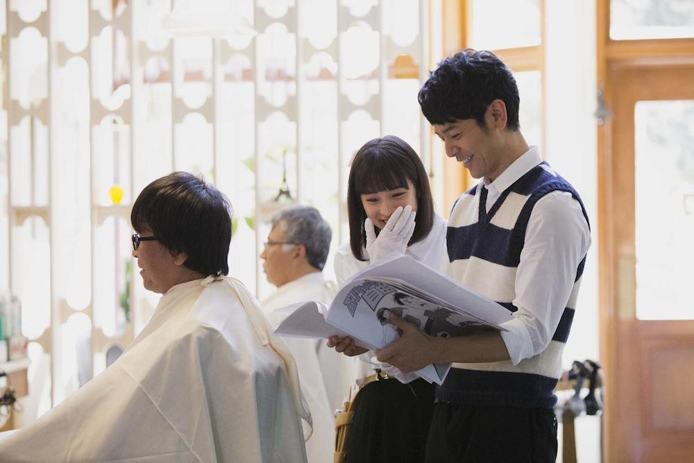 広瀬すず 妻夫木聡-東京ガスの電気CM