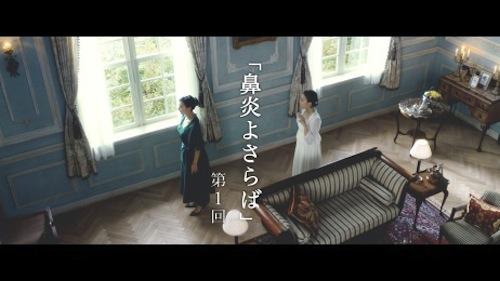 浅田真央-ストナリニSTVCM効き目連続ドラマ篇