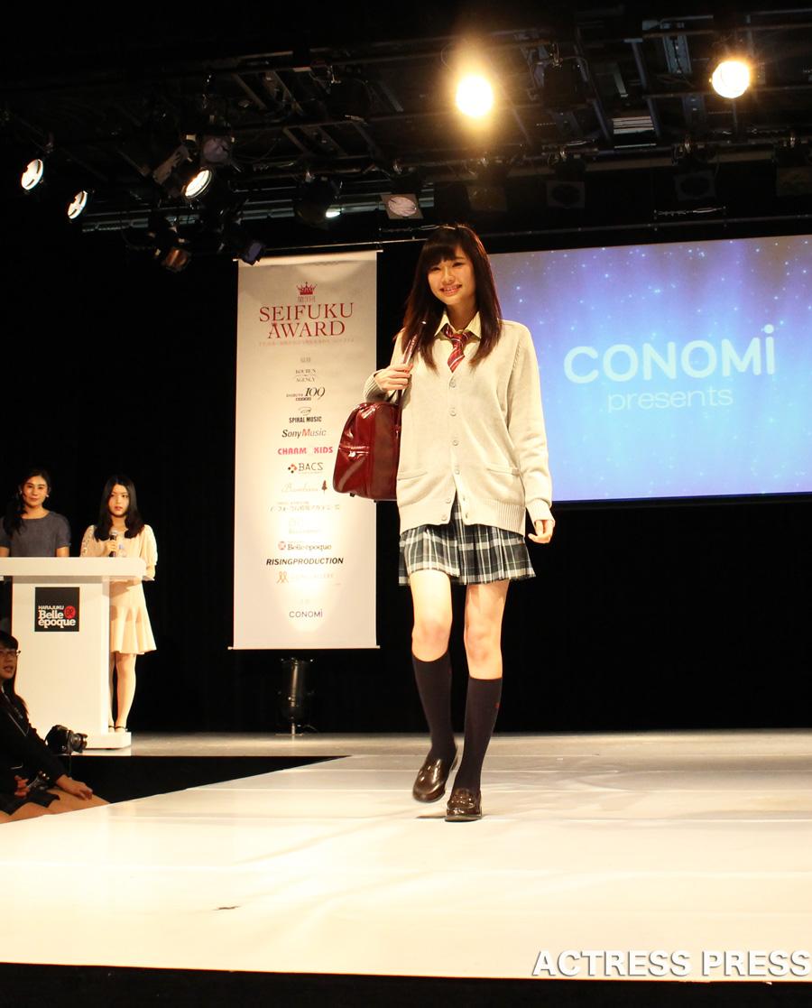 八代紗世-CONOMi制服アワード2016