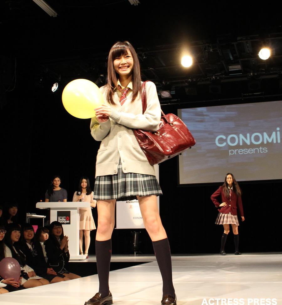 八代紗世-CONOMi制服アワード2016風船