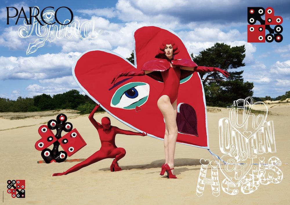 Anna Cleveland PARCO2016SS パルコ広告
