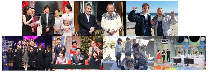 テレビ東京「ネットもテレ東キャンペーン」