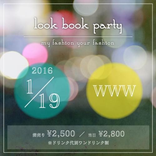ミュージックライブ型ファッションショー「look book party」