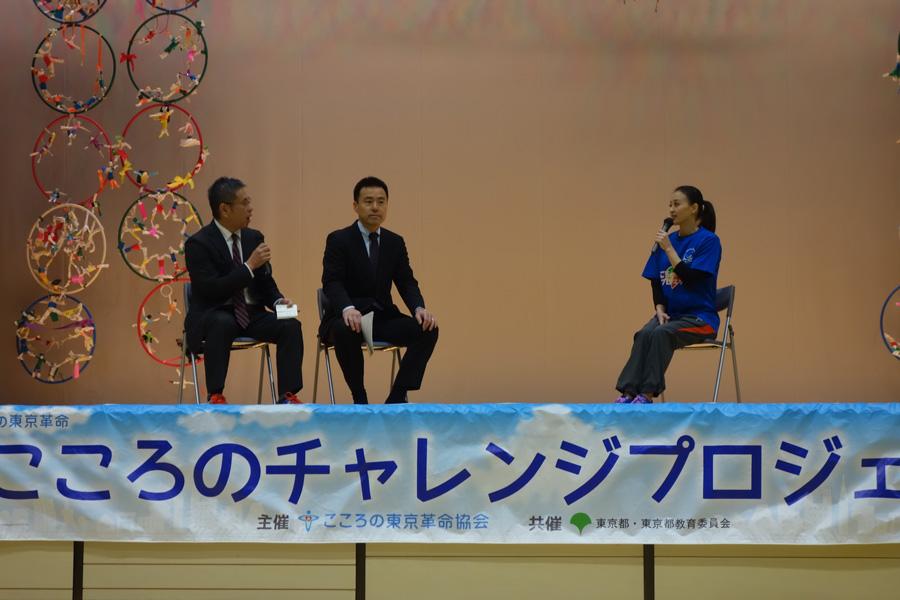 田中理恵-こころのチャレンジプロジェクト トーク