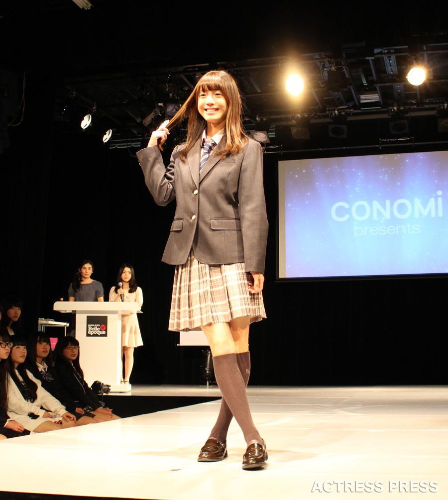 山上裕梨奈-CONOMi制服アワード2016
