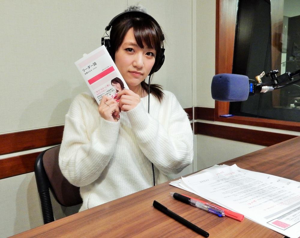 高橋みなみ-AKB48 10th Anniversary-TOKYO FM
