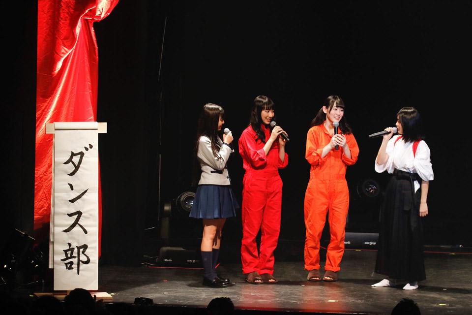 欅坂46 新春!おもてなし会 演劇部