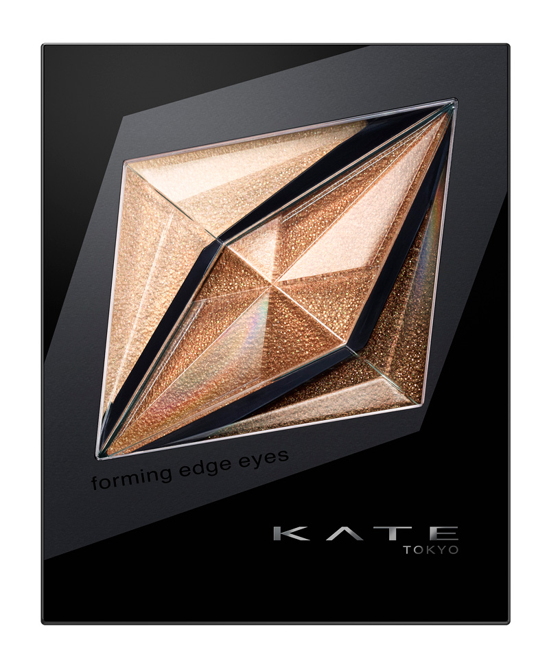 KATE-eye-shadow