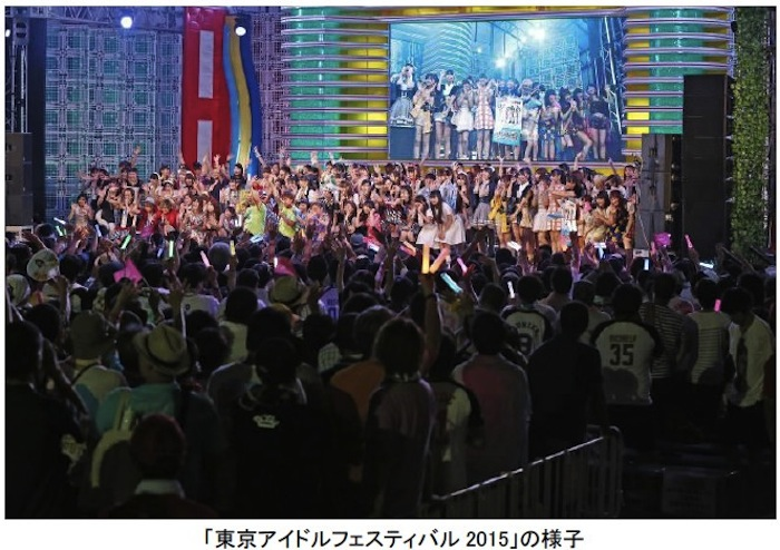 TOKYO IDOL FESTIVAL(東京アイドルフェスティバル)