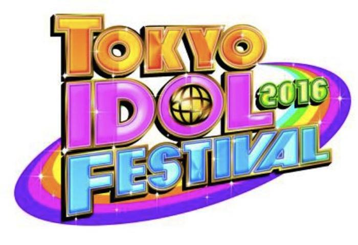TOKYO IDOL FESTIVAL2016 logo