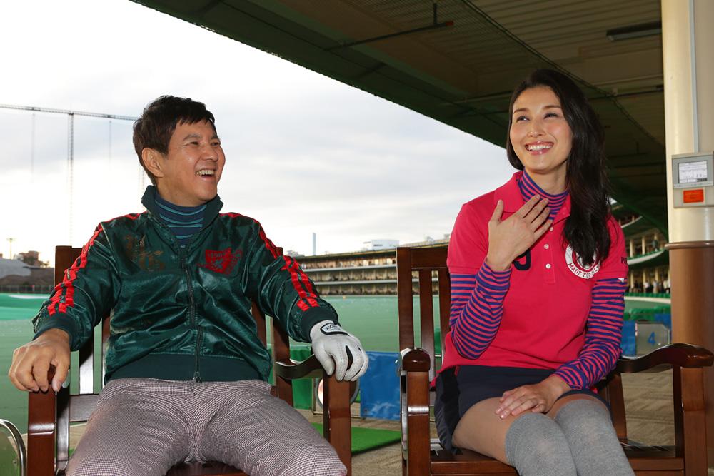 橋本マナミ-関根勤-ゴルフ-LPGA女子ツアー