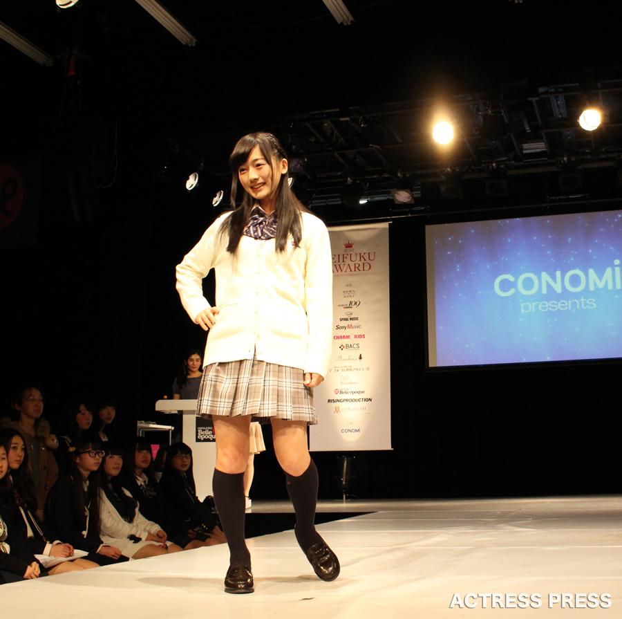 鈴木茜音-CONOMi制服アワード2016