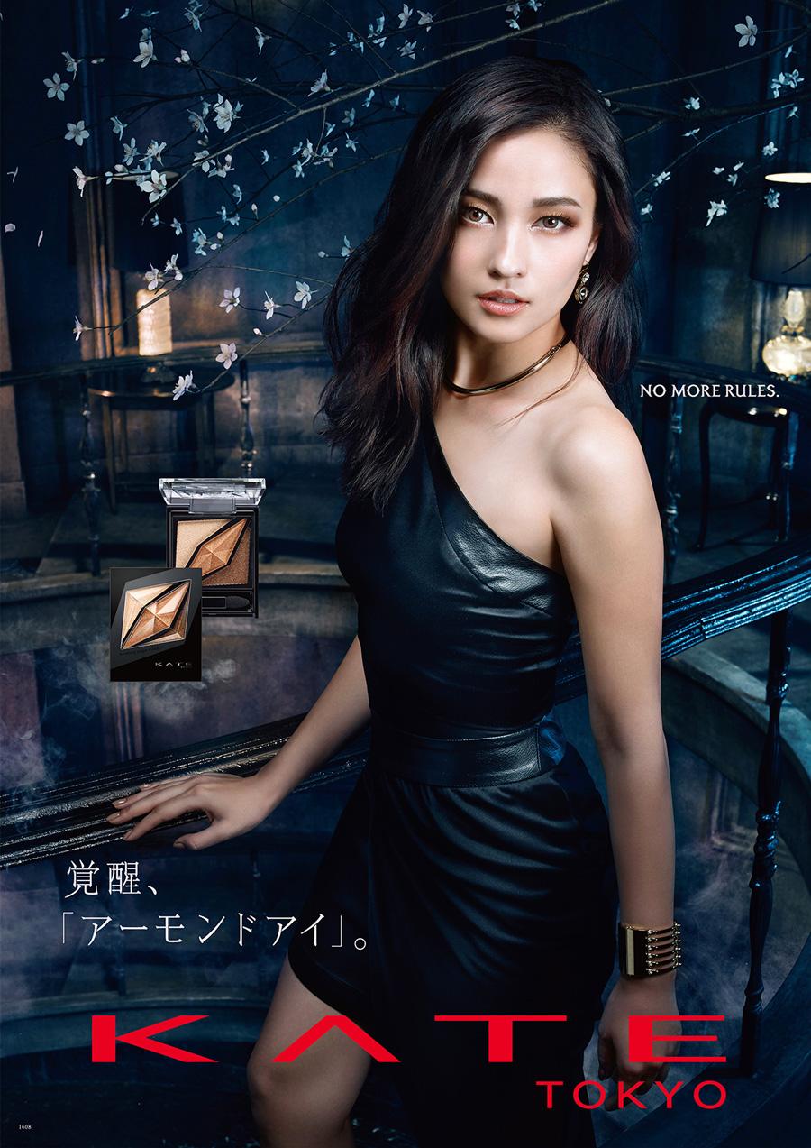 黒木メイサ-KATE-アーモンドアイ