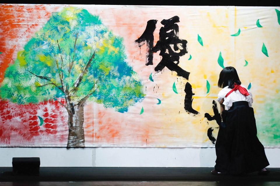 欅坂46 新春!おもてなし会4 書道