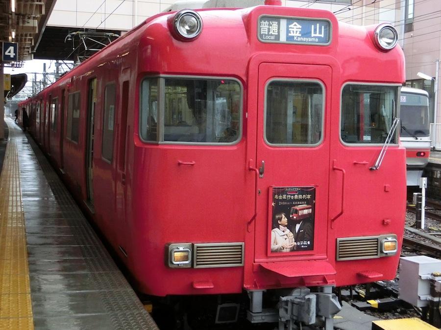 名古屋鉄道-メ~テレドラマ名古屋行き最終列車 系統板を取り付けた名鉄の車両