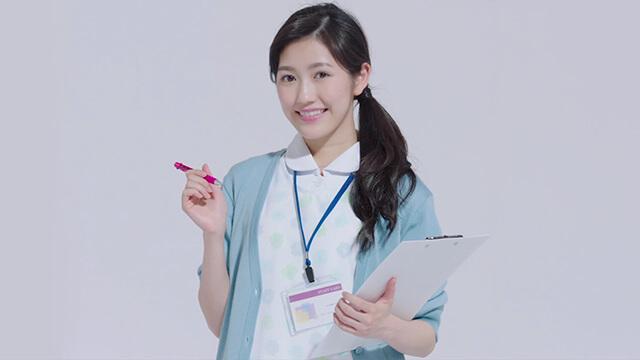渡辺麻友 制服 バイトルCM