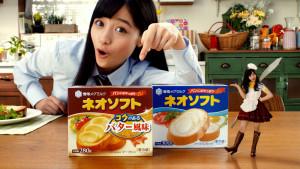 橋本環奈-雪印メグミルク-ネオソフト-コクのあるバター風味CM
