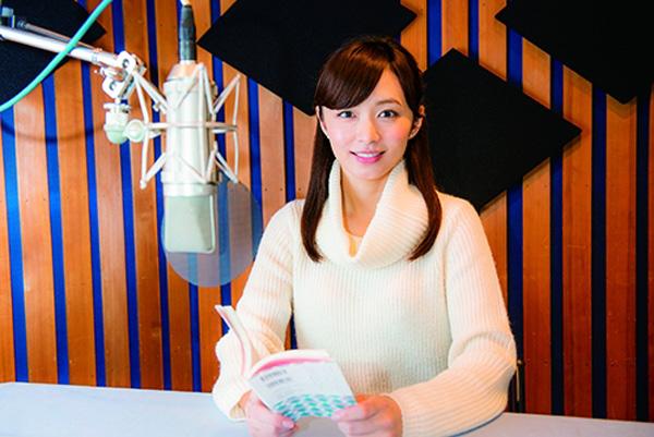 伊藤綾子-女子アナウンサー-走れメロス