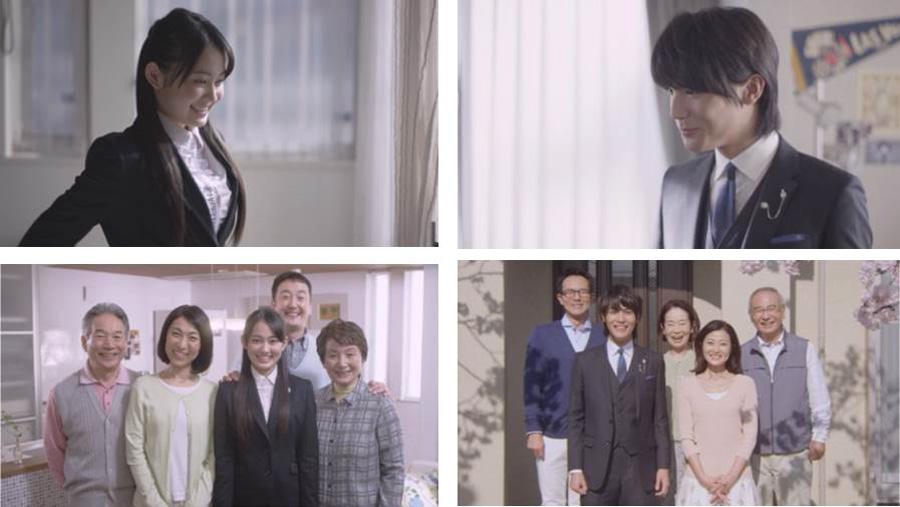 吉本実憂-中川大志-AOKI-フレッシャーズスーツ