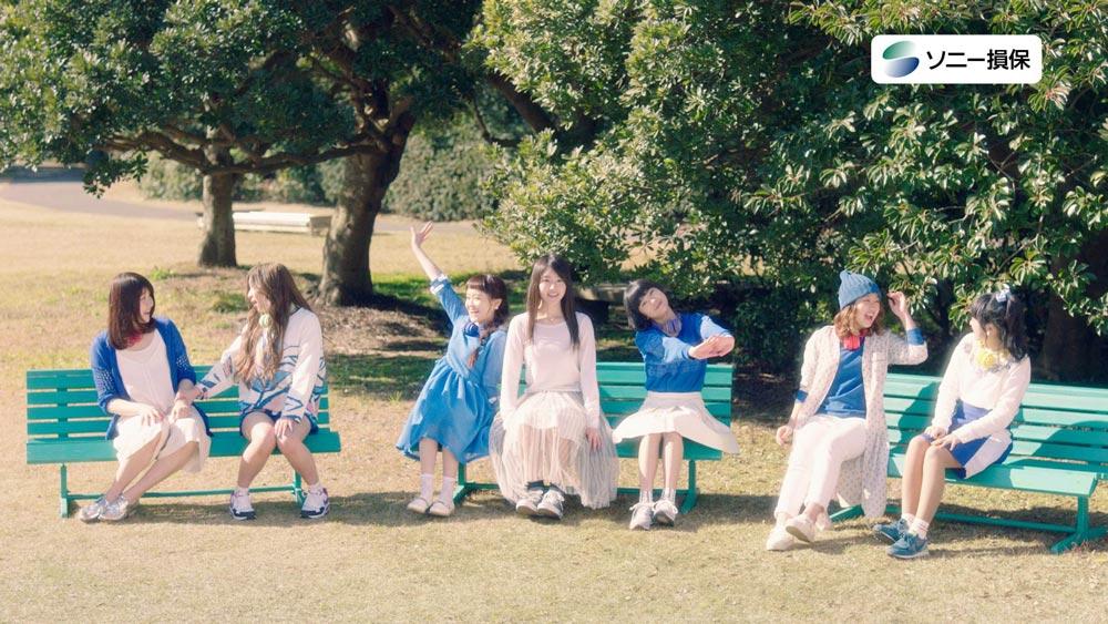 唐田えりか-Little-Glee-Monster-ソニー損保CM