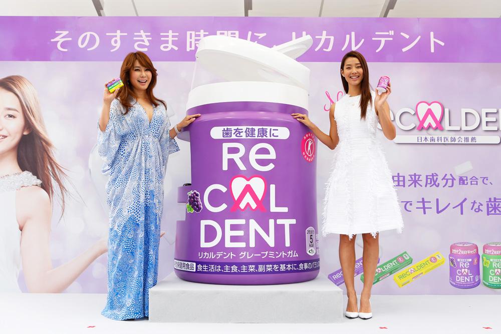 すみれ-はるな愛-NEWリカルデント新製品・TVCM発表イベント20160229