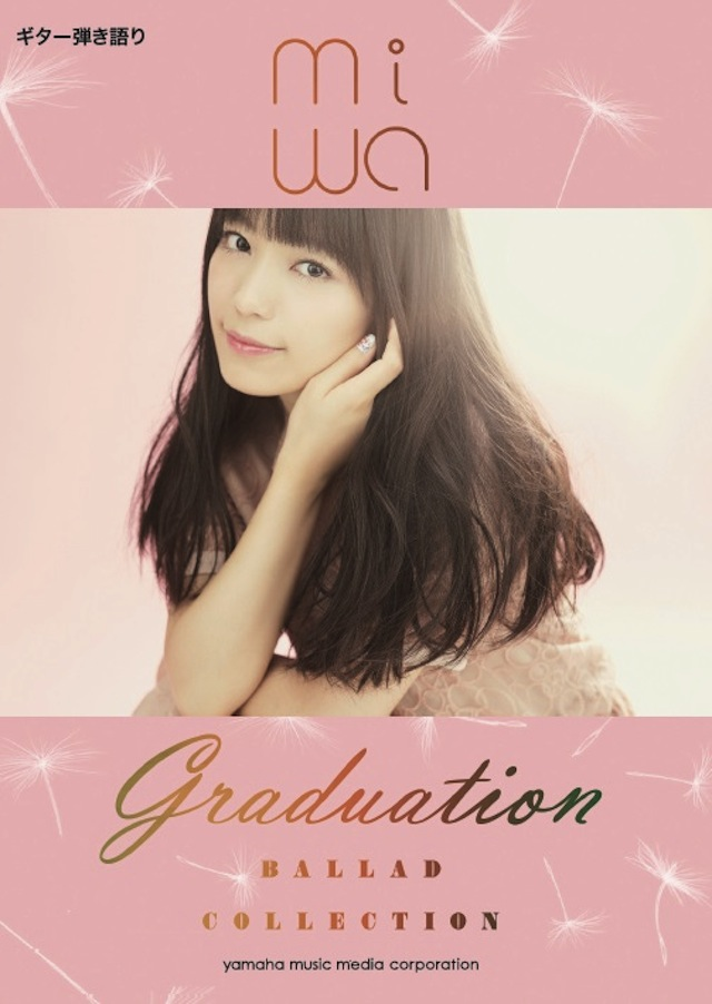 miwa ballad collection ~graduation~楽譜