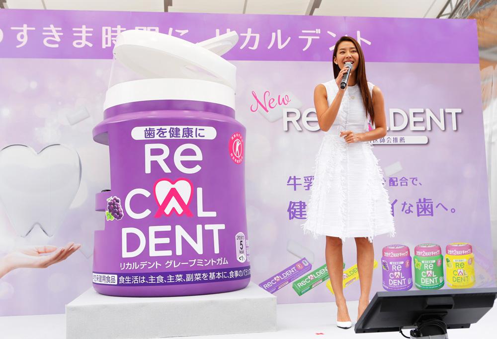 すみれ-NEWリカルデント新製品・TVCM発表イベント20160229