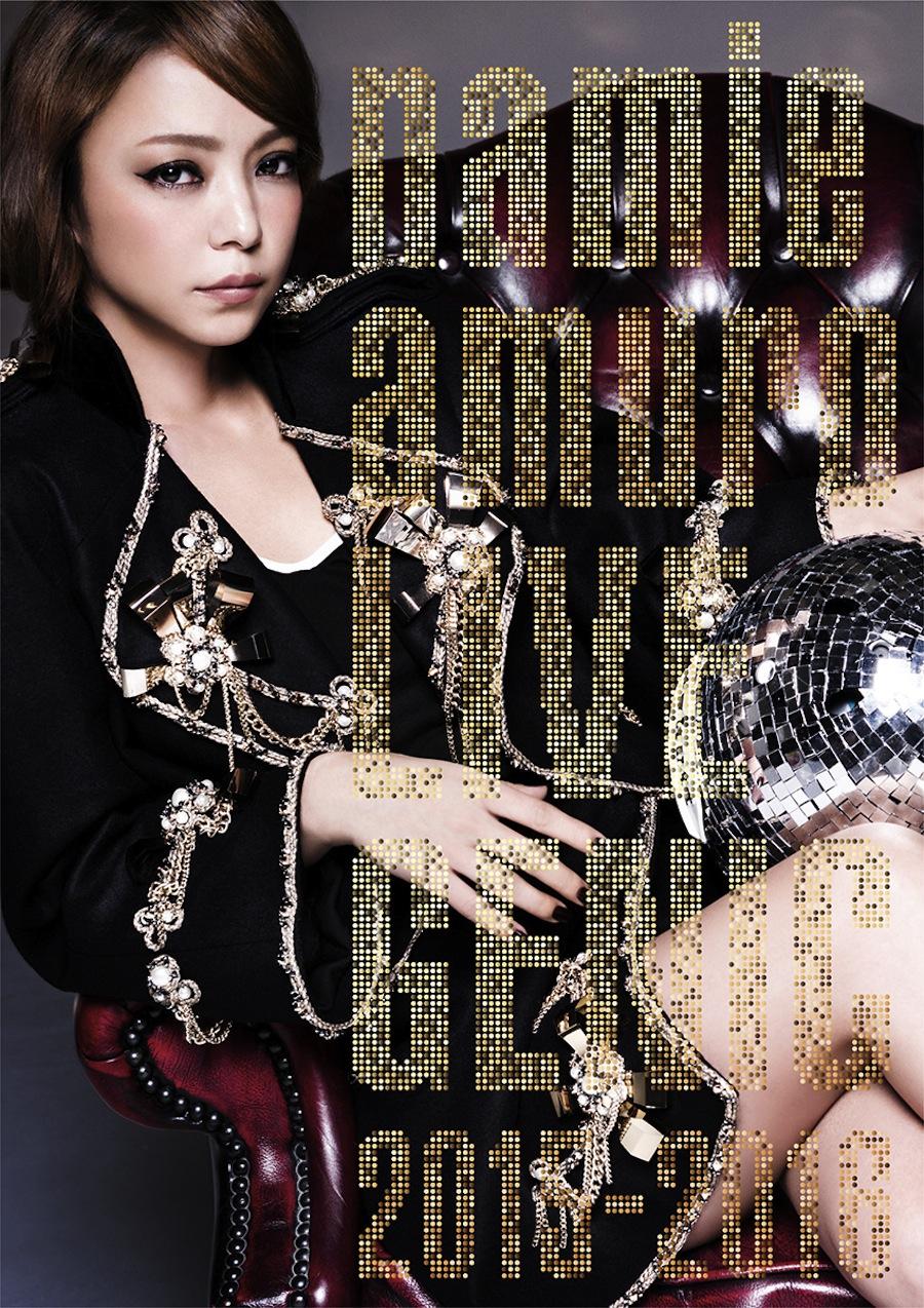 安室奈美恵 DVDジャケ写