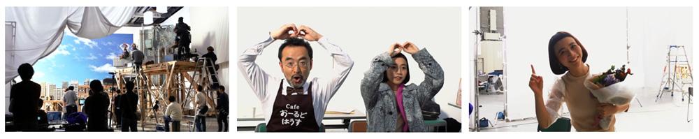 三戸なつめ-古舘寛治-LINEバイトCM2016
