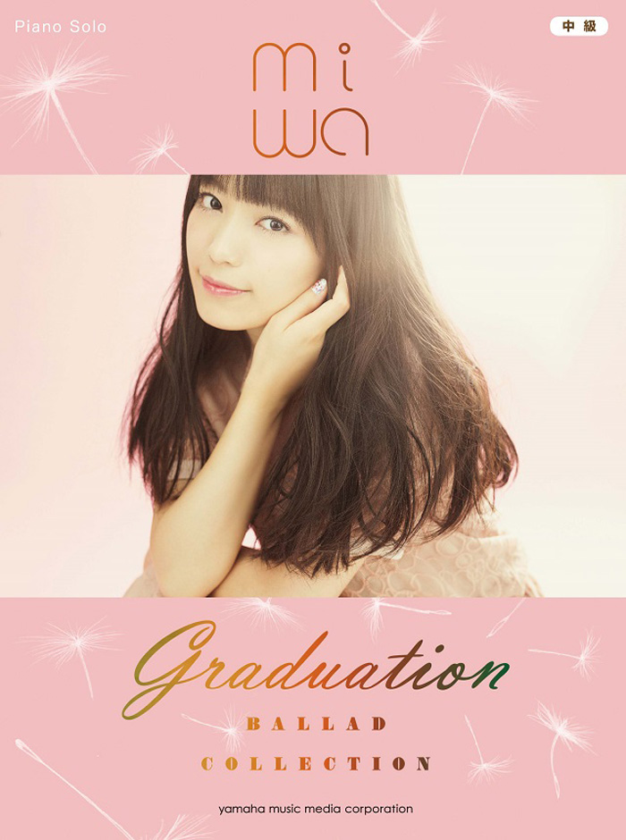 miwa-ballad-collection-~graduation~ピアノソロ楽譜集