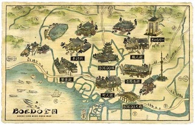 """ボートレースCMの舞台 """"水の都・BOEDO CITY"""""""