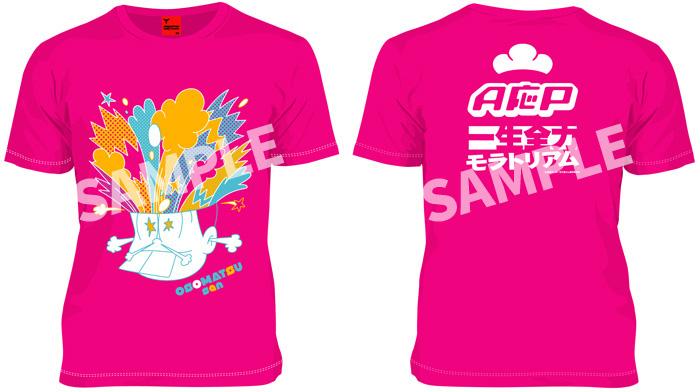 A応P×おそ松さんOP曲コラボTシャツ-はなまるぴっぴはよいこだけ