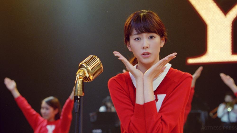 桐谷美玲-Yマーク