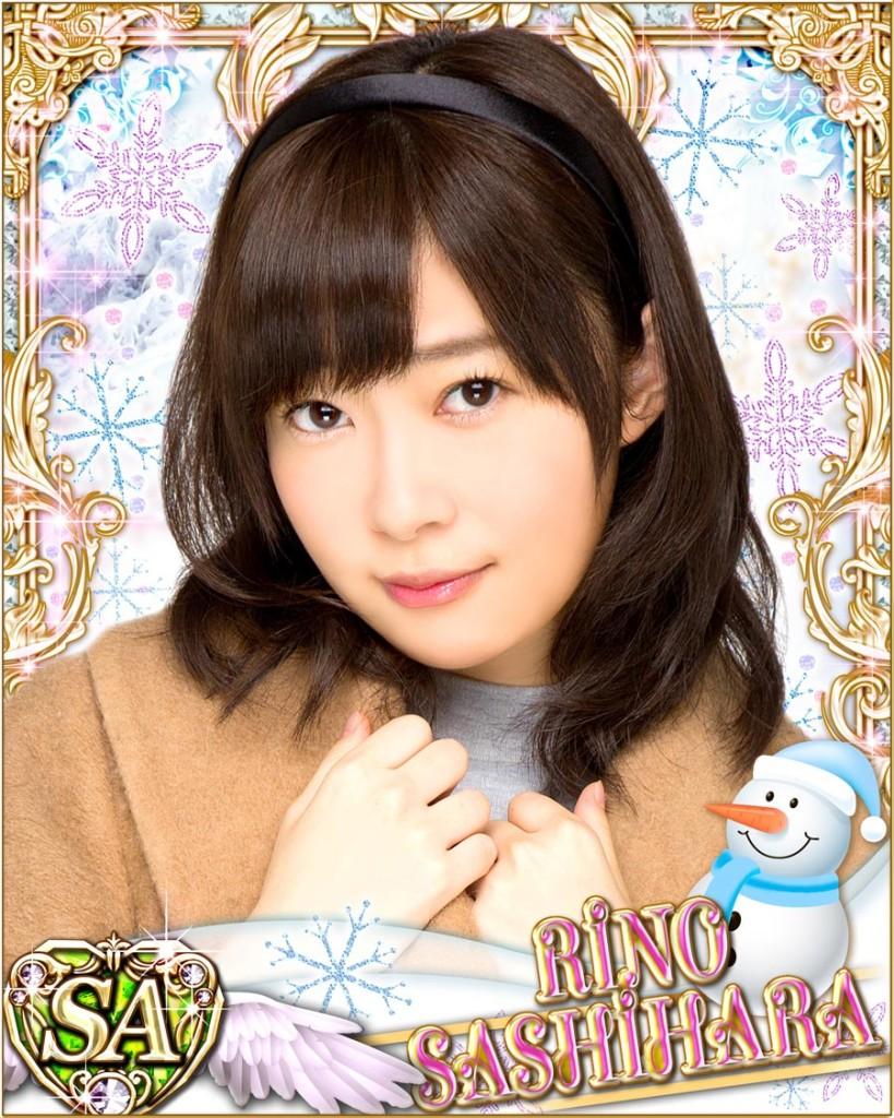 指原莉乃-HKT48-栄光のラビリンス