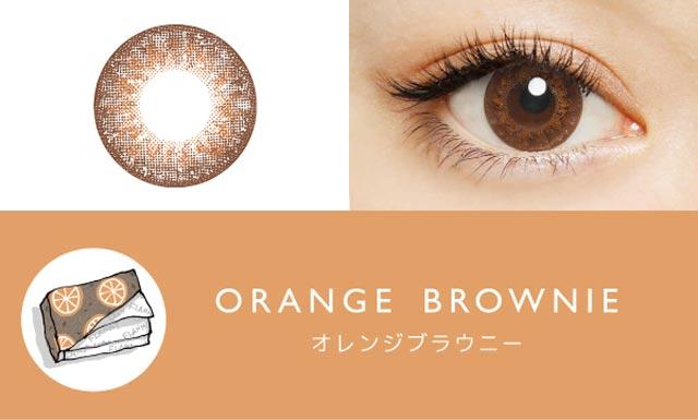ORANGE-BROWNIE-オレンジブラウニー-FLANMY