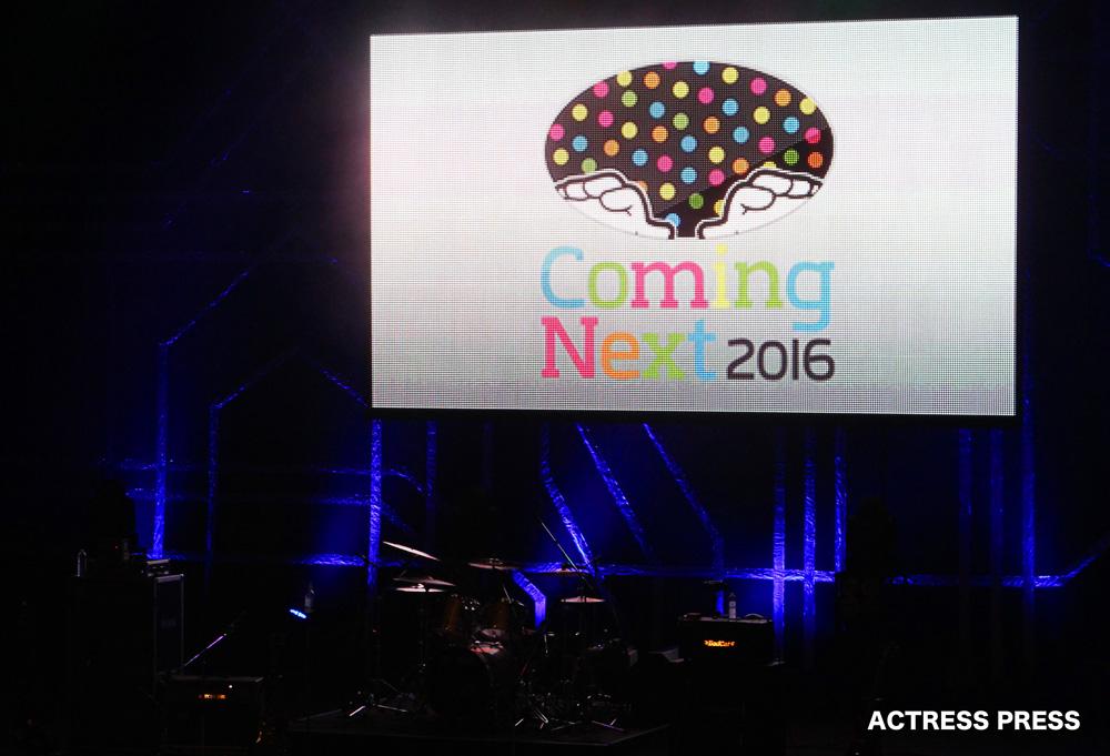 Coming-Next-20160211