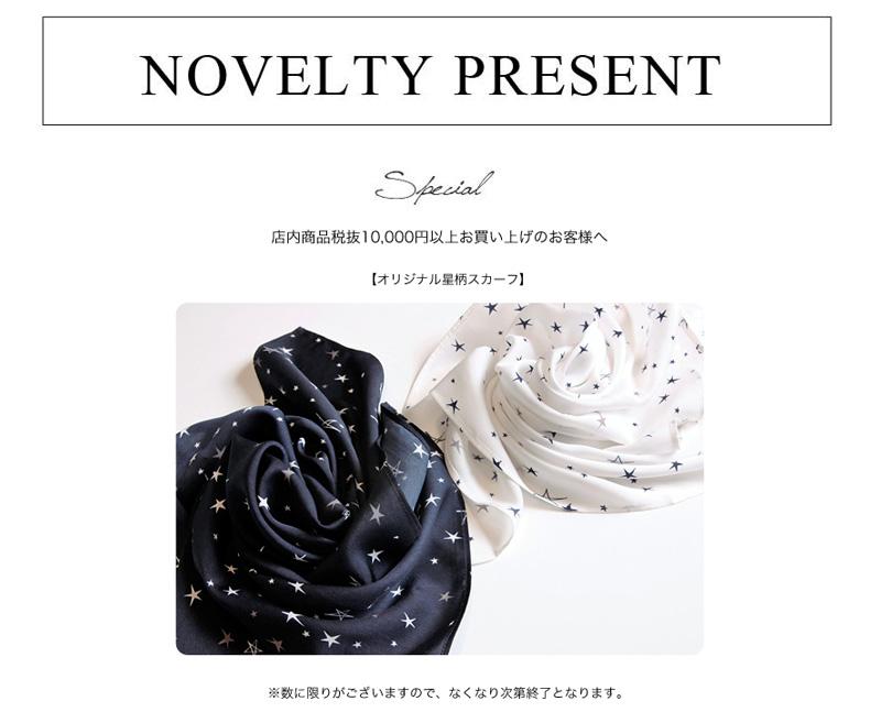 &.NOSTALGIA-Novelty-Present2016