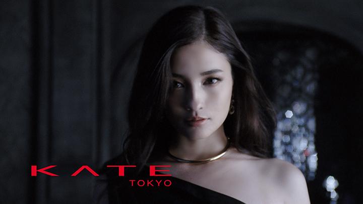 黒木メイサ-KATE-CM-アーモンドアイ