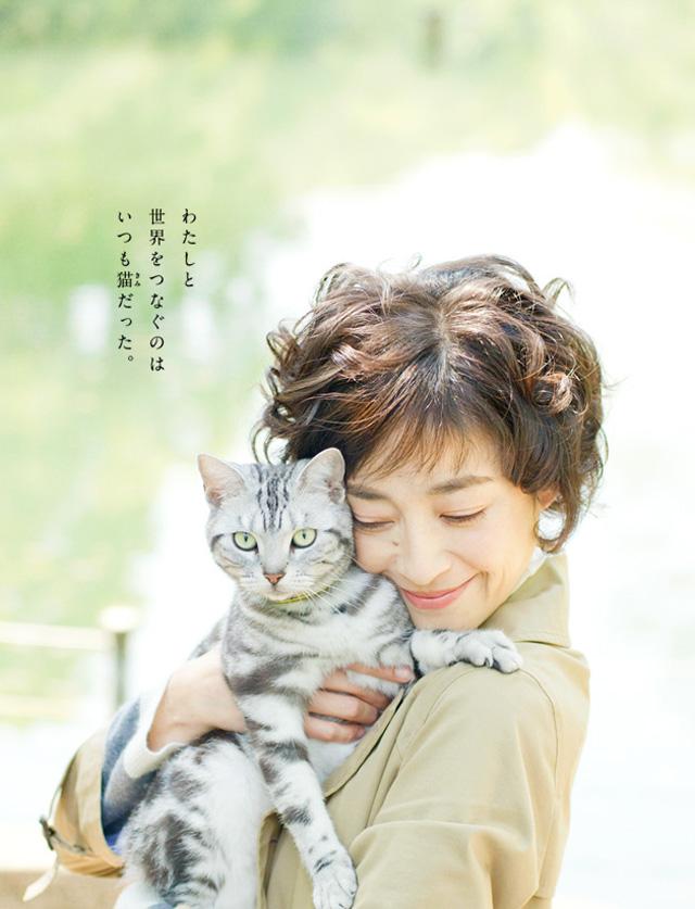 宮沢りえ主演-連続ドラマW-グーグーだって猫である