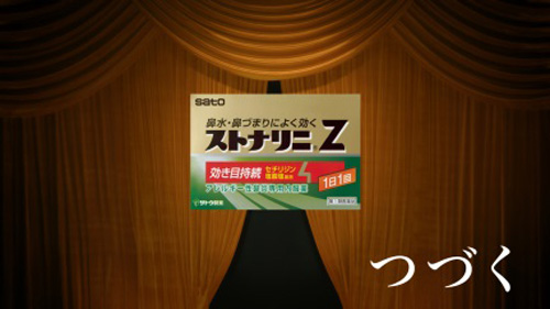 ストナリニ・WEB連続ドラマ