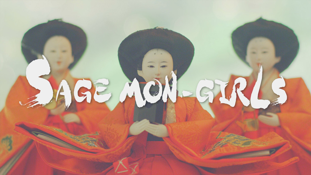 SAGEMON-GIRLS-人形