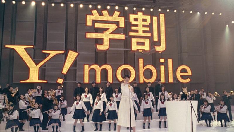 桐谷美玲-Y!mobile-CM 吹奏楽団