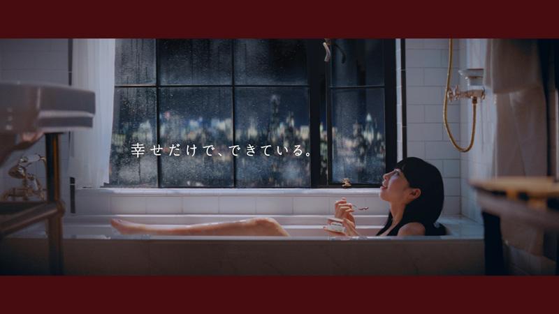 中条あやみ-ハーゲンダッツCM
