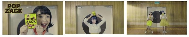 飯豊まりえ-ポップザック-Movie