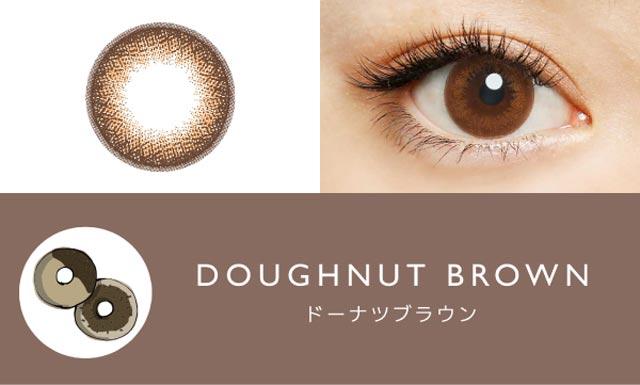 DOUGHNUT-BROWN-ドーナツブラウン-FLANMY